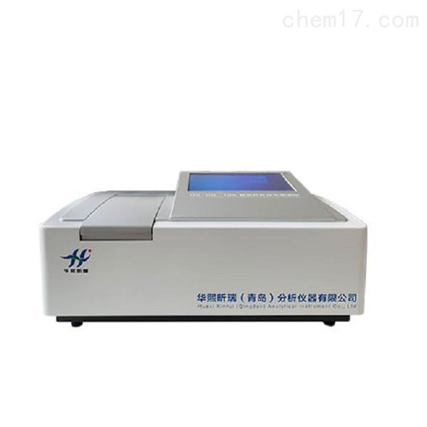 HX-OIL-10A型红外分光测油仪L10