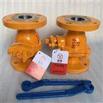RQ41F燃气球阀防火防静电天然气球阀
