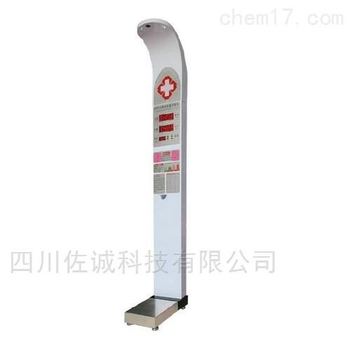 HW-900Y型超声波身高体重测试仪