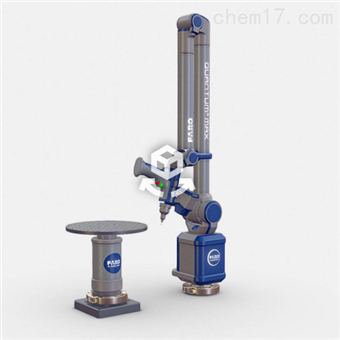 Quantum Max FaroArm法如关节臂测量机