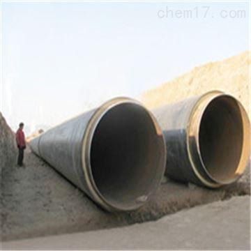 27-1220聚氨酯预制直埋保温管规格齐全,厂家报价