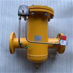 XXG-C天然气RGL带压差表燃气过滤器