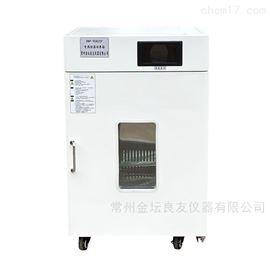 DHP-9272CP生物恒温培养箱