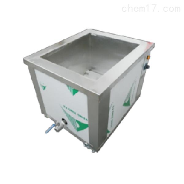 工业超声波清洗器 HX-QX-60LY6