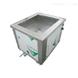 工业超声波清洗器 HX-QX-60LY1