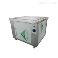 工业超声波清洗器 HX-QX-120LY6