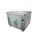 工业超声波清洗器 HX-QX-120LY1