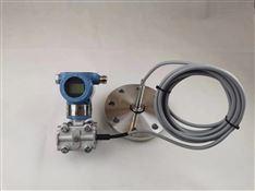 电容式远传差压变送器