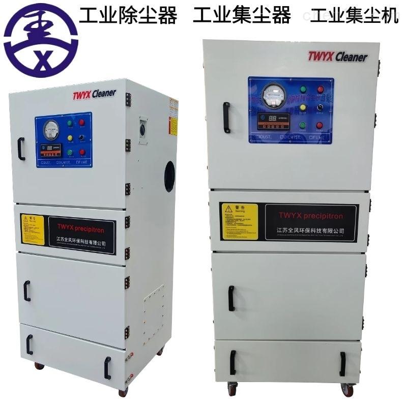 MCJC-7500  7.5KW集尘器
