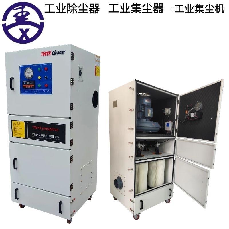 超纤磨皮机吸尘装置