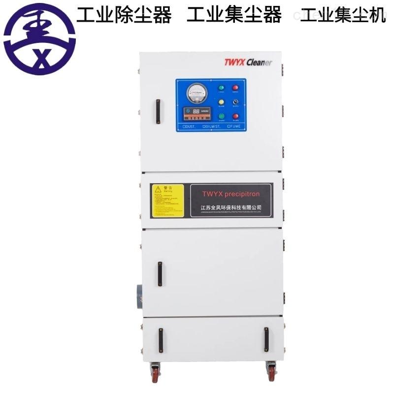 机械制造工业吸尘器