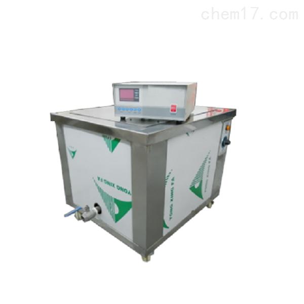 工业超声波清洗器 HX-QX-210LY1