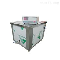 工业超声波清洗器 HX-QX-210LY6