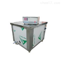 工業超聲波清洗器 HX-QX-210LY6