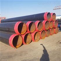高密度聚乙烯外护套保温管价格