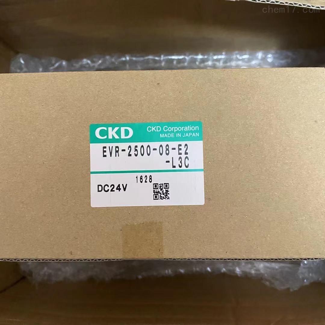 日本CKD喜开理减压阀