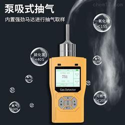 氯气检测仪普利通便携式氯气残留泄漏探测器