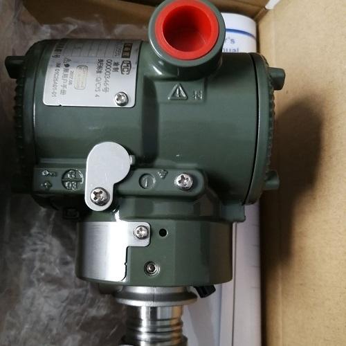 EJA210压力变送器
