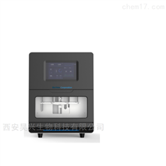 百泰克 32 通道全自动核酸提取仪
