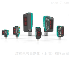 P+F倍加福LD31/LV31/73c/76a/136传感器特性