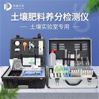 JD-GT2高智能快速測土配肥儀