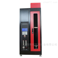 单根电线电缆垂直燃烧箱