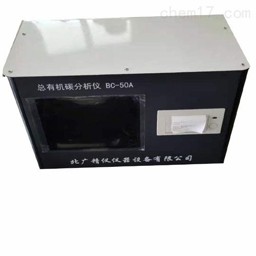 50A3500.jpg