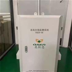 智能型氮氧化物气体监测仪有毒气体分析仪