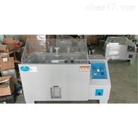 河南省洛阳市可程式盐雾试验箱厂家价格