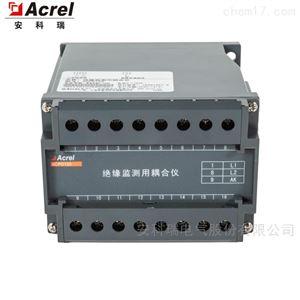 ACPD100扩展缘监视仪的标称电压范围的耦合仪