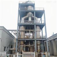 二手5吨钛材MVR蒸发器 手续资料齐全