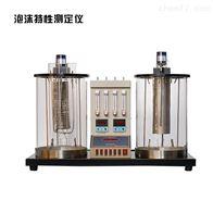 RPY-1AGB/T12579泡沫特性測定儀