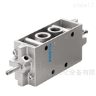 JMFH系列FESTO双电控电磁阀JMFH-5-1/8