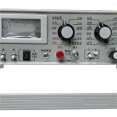体积表面电阻测量仪