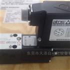 新型号AGMZO-REB-P-NP-10/210阿托斯比例阀
