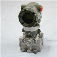 EJA110A横河压力变送器EJA系列清零
