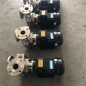 FBZ小型不锈钢自吸泵