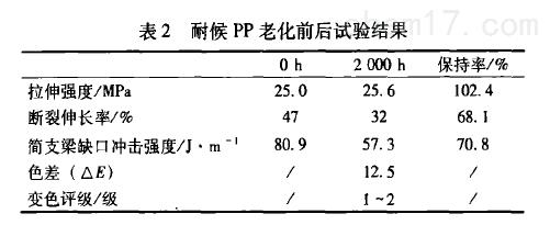 图片3(4).png
