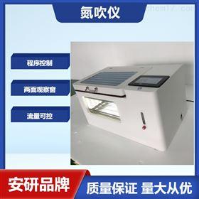 AYAN-DC48S程序控温智能氮吹浓缩仪