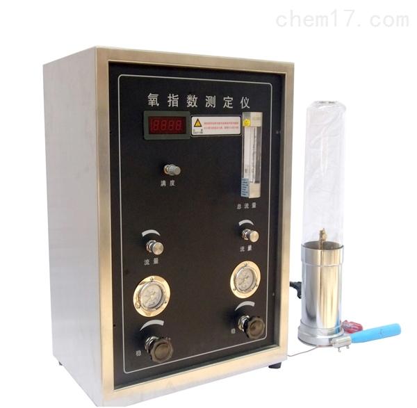 不锈钢款JF-3型氧指数测定仪02.jpg