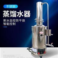 上海雷韵蒸馏水器YA-ZD-20价格实惠