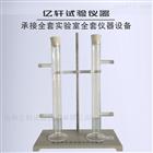 SYD-0656乳化沥青储存稳定性试验仪