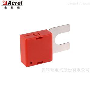 ATE100低压铜排电缆接头温度监测传感器