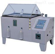 AP-YW盐水喷雾保质期试验箱/盐水喷雾测试机