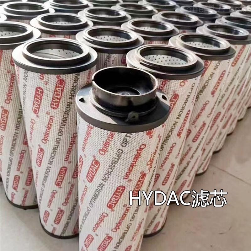 HYDAC附件滤芯319500 0250 DN 010 BH4HC