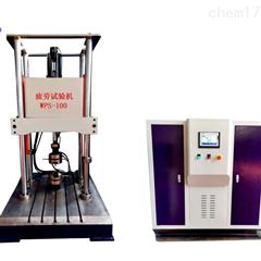 PWS-100材料构件动静态疲劳试验机生产厂家