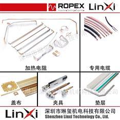 德国ropex加热电阻热封条