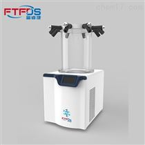 药用冻干机4.5L(-55℃)套装