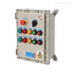 防爆制药设备配电箱