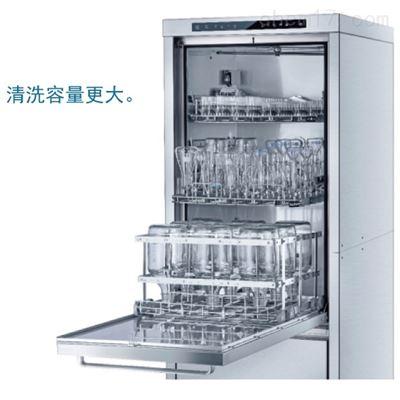 施启乐STIER  L5000D--实验室清洗机